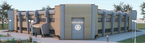مرکز فناوری اطلاعات دانشگاه صنعتی اصفهان